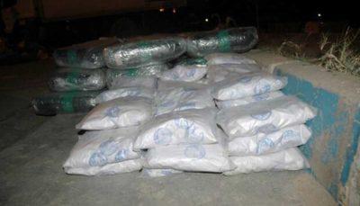 کشف ۶۲۹ کیلو حشیش و تریاک از سواری پژو در ایرانشهر کشف مواد مخدر, حشیش و تریاک, قاچاق مواد مخدر