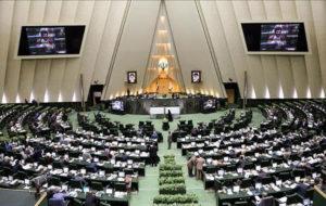 کلیات بودجه سال ۹۹ در مجلس رد شد