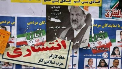 گزارش خبرگزاری فرانسه؛ اصولگرایان پیروز احتمالی انتخابات پارلمانی ایران