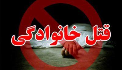 یک زن در شیراز فرزندانش را کشت و خودکشی کرد