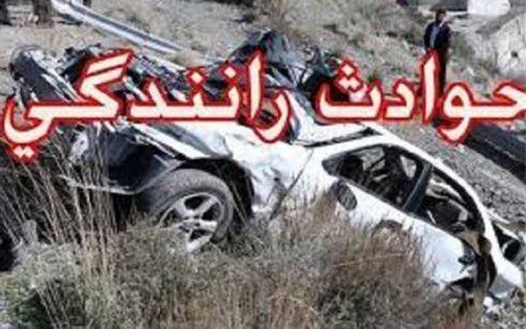 ۳ کشته وزخمی بر اثر واژگونی خودرو در بزرگراه آزادگان