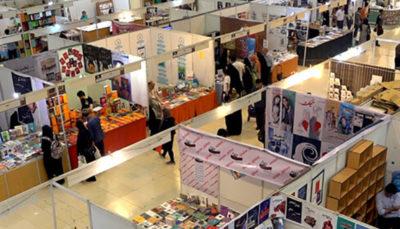  احتمال تعویق زمان برگزاری نمایشگاه کتاب تهران