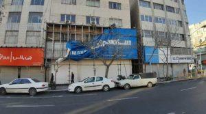 جمع آوری تابلوهای سامسونگ از فروشگاههای تهران (عکس)