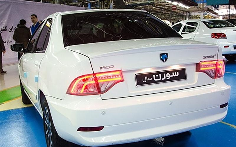 """""""رانا سال"""" و """"سورن سال"""" توسط ایران خودرو رونمایی شدند (عکس)"""