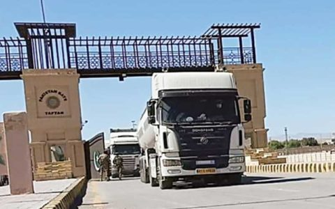 آخرین وضعیت مرزهای کشور/کلیه مرزهای ایران با پاکستان مسدود است
