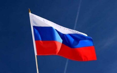 آغاز بکار صندوق ۴ میلیارد دلاری روسیه برای تثبیت اقتصاد