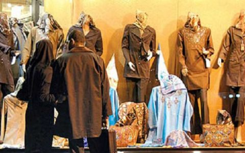 آیا لباس منبع انتقال کرونا است/توصیه به خانواده ها
