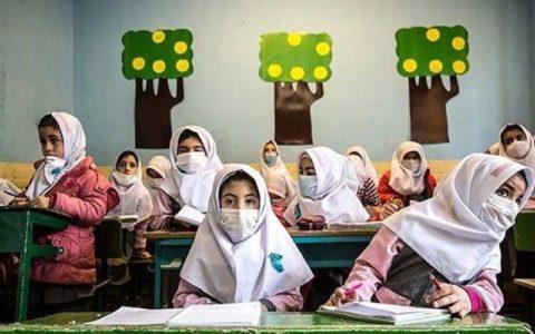 احتمال بازگشایی مدارس تهران تا پایان هفته ضعیف است