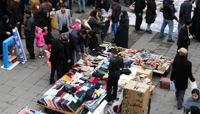 احتمال واریز کمک معیشتی به دستفروشان پایتخت شورای شهر تهران, دستفروشان, کمک معیشتی