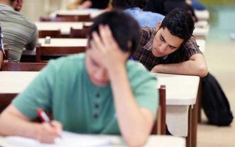 اخذ وجه بابت برگزاری امتحانات مدارس آموزش از راه دور غیرقانونی است