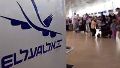 اخراج ۲۰۰ کارمند هواپیمایی اسرائیل به دلیل کرونا شرکت های هواپیمایی, بورس, ویروس کرونا