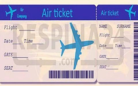 استرداد وجه بلیت پروازهای داخلی و خارجی الزامی است بلیط هواپیما, استرداد وجه بلیت, سازمان هواپیمایی کشور