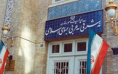 اعتراض رسمی ایران به مجارستان ؛ عراقچی سفیر را احضار کرد