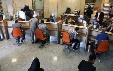 اعلام ساعت کار جدید بانکها و موسسات اعتباری خصوصی شیوع کرونا, مشتریان بانکی, موسسات اعتبار