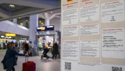 اعمال محدودیتهای مرزی در آلمان برای مهار شیوع کرونا