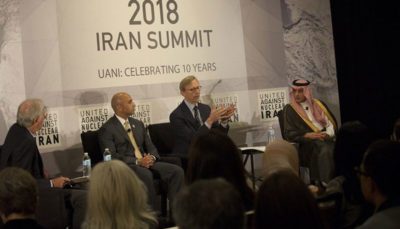 تلاش گروه فشار ترامپ برای جلوگیری از فروش دارو به ایران