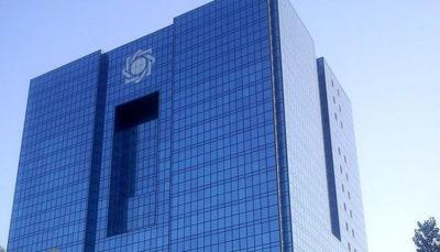 انتقال وجه بالای ۲۰۰ میلیون تومان مشروط شد تراکنشهای بانکی, فرار مالیاتی, بانک مرکزی