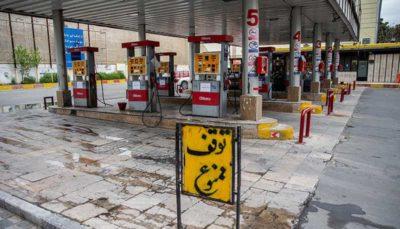 بحران کرونا؛ احتمال تعطیلی جایگاههای بنزین