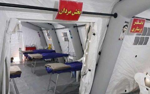 بیمارستان صحرایی کرونا در قزوین برپا شد
