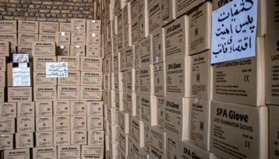 تعزیرات ۷ میلیون ماسک و ۴۳ میلیون جفت دستکش تحویل وزارت بهداشت شده است تعزیرات, وزارت بهداشت, دستکش, ماسک