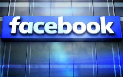 تعطیلی موقت دفتر فیسبوک از ترس شیوع کرونا