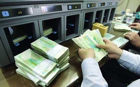 جزئیات بدهیها و مطالبات دولت و شرکتهای دولتی اعلام شد