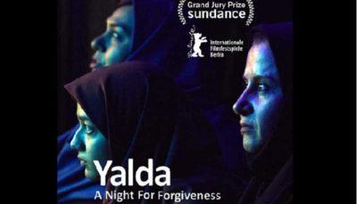 حمایت از اکران «یلدا» در فرانسه