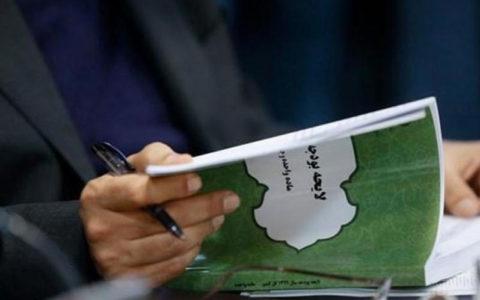 حکم حکومتی رهبر انقلاب برای بودجه ٩٩