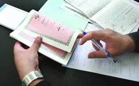 دستورالعمل اجرای مفاد اسناد رسمی ابلاغ شد