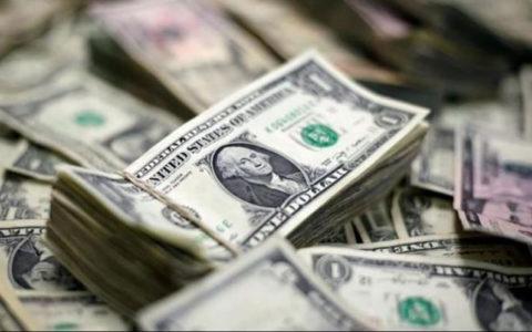 دو شرط حذف دلار ۴۲۰۰ تومانی