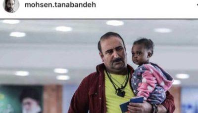 سانسور سکانس بازگشت بهبود و اعتراض شدید محسن تنابنده
