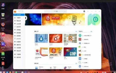سیستم عامل چینی ویندوز را عقب می زند