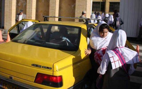 شهریه سرویس مدارس باید کامل پرداخت شود/سرویسدهی رانندگان پس از تعطیلات کرونایی