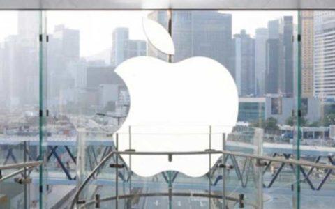 فروشگاههای اپل تا اطلاع ثانوی تعطیل شد
