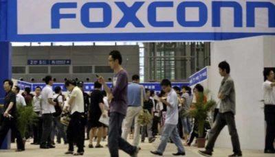 فعالیت کارخانههای فاکس کان در چین و ویتنام از سر گرفته شد ویتنام, فاکس کان, چین
