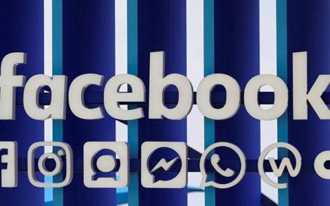 فیسبوک طرحهای ارز دیجیتال خود را اصلاح میکند