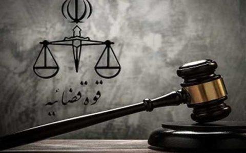 قضات کارنامهدار میشوند/ راهاندازی سامانه نظارت الکترونیک در قوه قضائیه