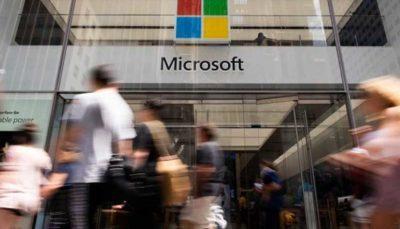 مایکروسافت یکی از بزرگترین باتنت های جهان را از کار انداخت مایکروسافت, امنیت سایبری, رایانه