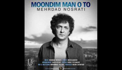 مهرداد نصرتی تازه ترین تک آهنگ خود را منتشر کرد