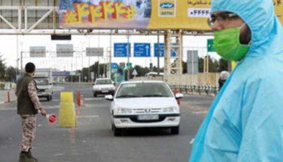 وضعیت ممنوعیت و محدودیت سفر به استانها (اینفوگرافی)