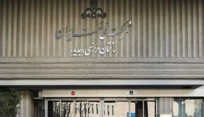 پای بانکها به معاملات نفت خام باز میشود نفت ایران, بودجه سال ۹۹, مطالبات ارزی