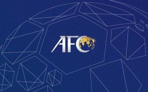 چرا AFC مطالبات ایران را پرداخت نمیکند؟