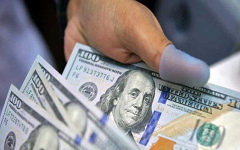 کاهش ۸۵۰ تومانی نرخ فروش دلار در صرافی بانکها