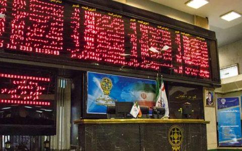کاهش 3658 واحدی شاخص بورس تهران