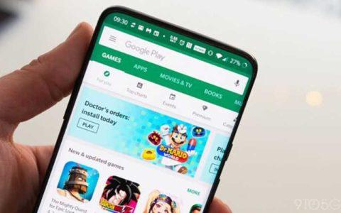 کرونا و تاخیر در عرضه اپلیکیشنهای جدید گوگل پلیاستور