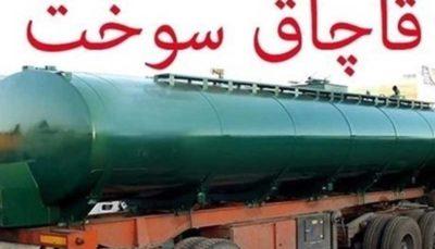 کشف 1.5 میلیون لیتر سوخت قاچاق در آبهای خلیج فارس سوخت قاچاق, قاچاق سوخت