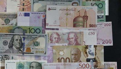 آخرین نرخ ارزها در آخرین روز فروردینماه