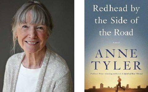 آن تایلر با یک رمان جدید بازگشت/ روایت زندگی ناقهرمانها
