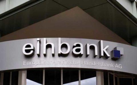 ادعای آمریکا درباره دستور مرکل برای بانک های ایران