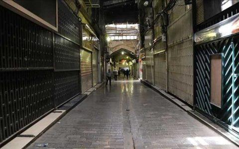 اصناف تهران: توان بازپرداخت وام ١٢ درصدی کرونا را نداریم